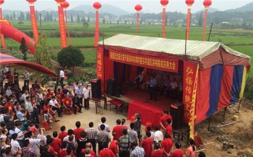 韶山庞氏宗祠原址重建落成纪实——庆典正式开始