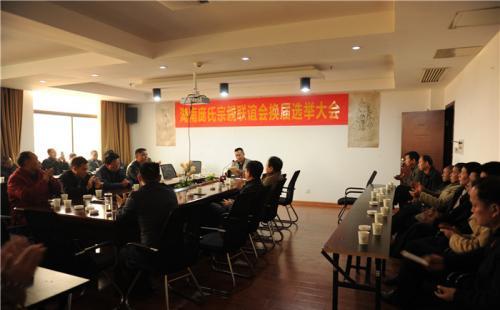 湖南庞氏宗亲联谊会第二届代表大会在韶山胜利召开!