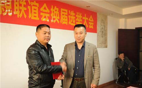新任会长庞友向当选代表颁发荣誉证书