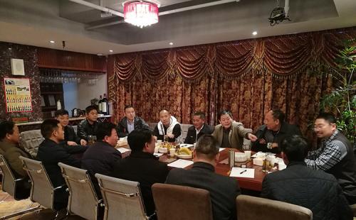 第二届湖南庞氏宗亲联谊会第二次理事会议在长沙召开